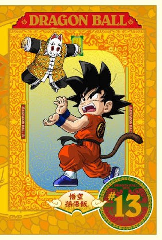 Image for Dragon Ball #13