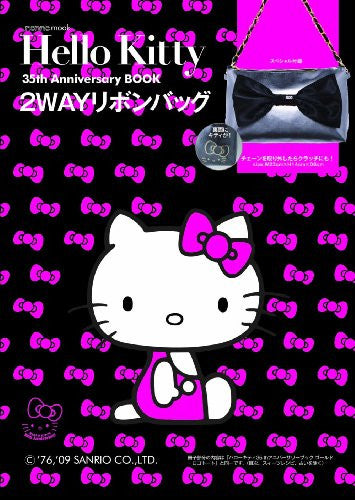 Image 1 for Sanrio Hello Kitty 35th Anniversary Book W/2 Way Bibbon Bag