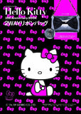 Thumbnail 1 for Sanrio Hello Kitty 35th Anniversary Book W/2 Way Bibbon Bag