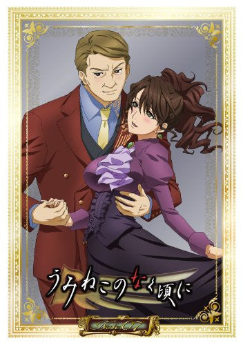 Image 1 for Umineko No Naku Koro Ni Collector's Edition Note.07 [Limited Edition]