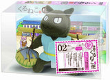 Thumbnail 1 for Shin Kisetsu No Kuruneko Bin 2 [Limited Edition]