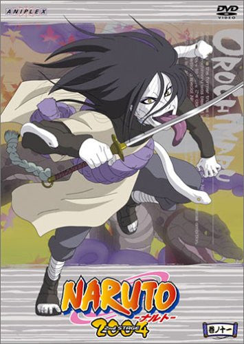 Naruto 2nd Stage Vol.11