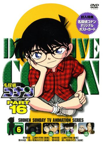Image for Meitantei Conan / Detective Conan Part 16 Vol.6
