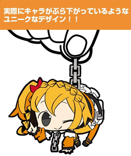 Image 2 for Mekaku City Actors - Kisaragi Momo - Keyholder - Tsumamare (Cospa)