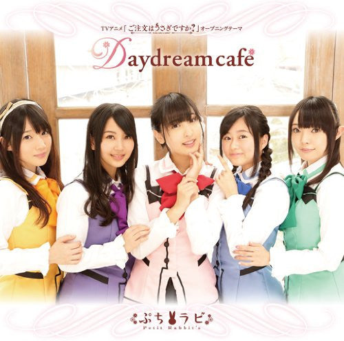 Image 1 for Daydream café / Petit Rabbit's [Limited Edition]
