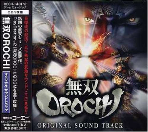 Image 1 for Musou OROCHI ORIGINAL SOUND TRACK