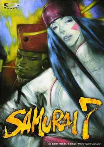 Image for Samurai 7 Vol.12 [Limited Edition]