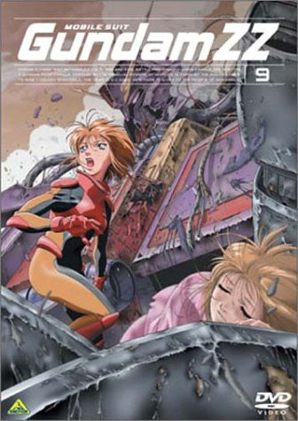 Image for Gundam Double-Zeta 9