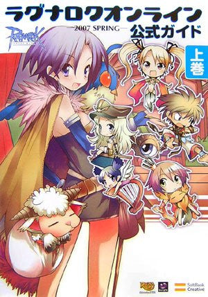 Image for Ragnarok Online Formal Guide 2007 Spring Vol.1