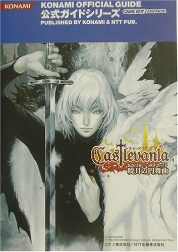 Image 1 for Castlevania: Aria Of Sorrow Strategy Guide Book / Gba