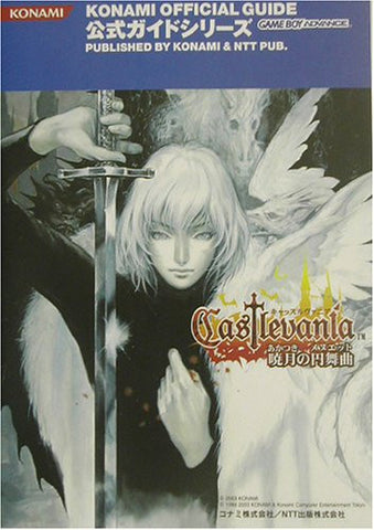 Image for Castlevania: Aria Of Sorrow Strategy Guide Book / Gba