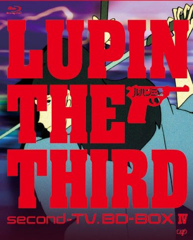 Image for Lupin The Third Second TV. BD Box IV