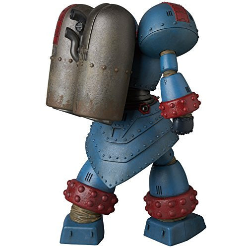 Image 2 for Giant Robo: Chikyuu ga Seishi Suru Hi - Giant Robo - Vinyl Collectible Dolls (Medicom Toy)