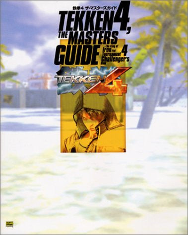 Image for Tekken 4 The Masters Guide Book / Ps2 / Acade