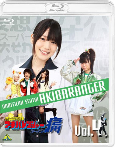 Image for Unofficial Sentai Akibaranger Season 2 / Hikonin Sentai Akibaranger Season 2 Vol.4 [Limited Edition]