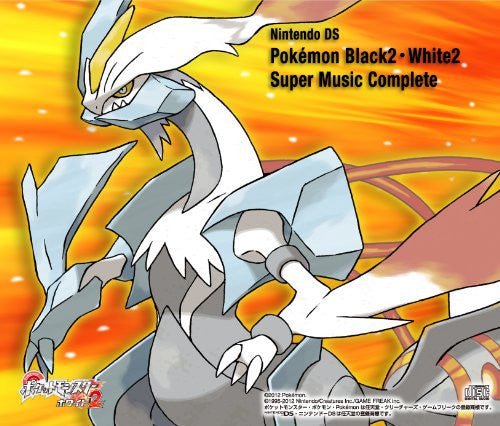 Image 2 for Nintendo DS Pokémon Black2 - White2 Super Music Complete