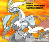 Thumbnail 2 for Nintendo DS Pokémon Black2 - White2 Super Music Complete