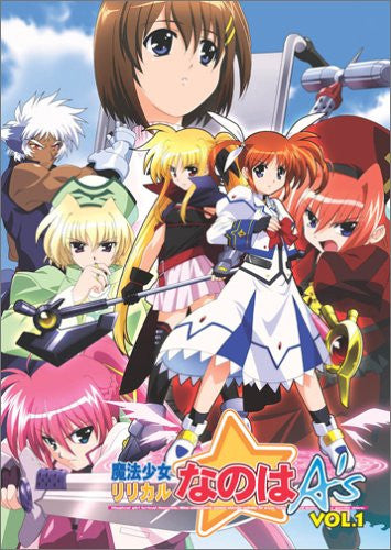 Image 1 for Maho Shojo Lyrical Nanoha A's Vol.1