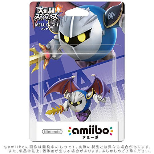 Image 2 for amiibo Super Smash Bros. Series Figure (Meta Knight)