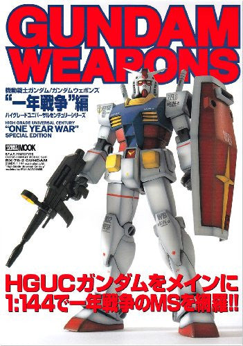 Image 1 for Gundam Weapons : Hguc Gumdam One Year War