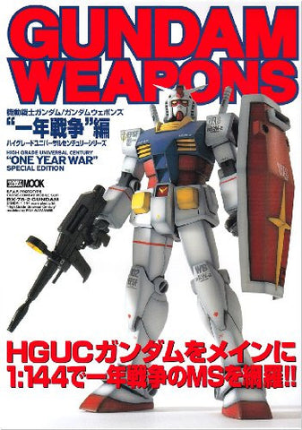 Image for Gundam Weapons : Hguc Gumdam One Year War