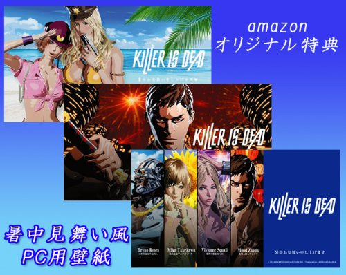 Killer is Dead [Premium Edition]