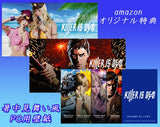 Killer is Dead [Premium Edition] - 4