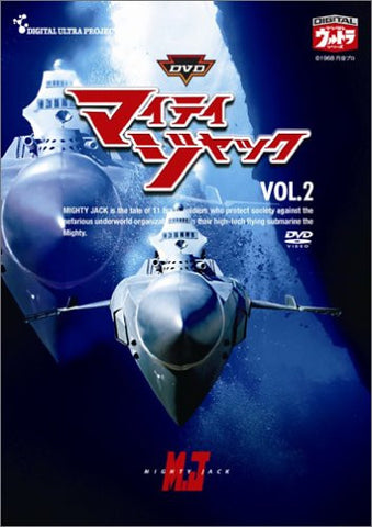Image for DVD Mighty Jack Vol.2