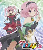 Thumbnail 1 for Motto To Love-ru Vol.2 [Blu-ray+CD Limited Edition]