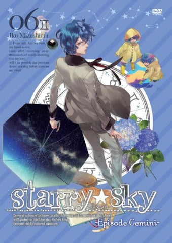 Image for Starry Sky Vol.6 Episode Gemini