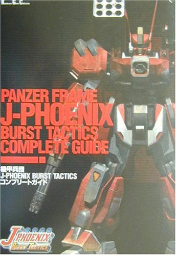 Image 1 for Armored Corps J Phoenix Burst Tactics Complete Guide Book / Ps2