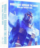 Thumbnail 2 for Mobile Suit Gundam Movie Blu-ray Trilogy Box [Limited Pressing]