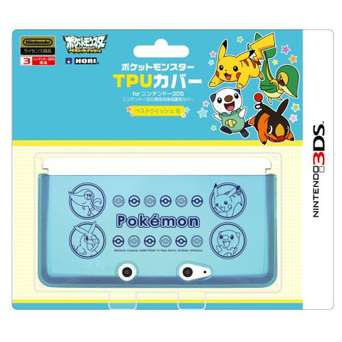 Image for Pocket Monster TPU Cover for Nintendo 3DS [Best Wish B Version]