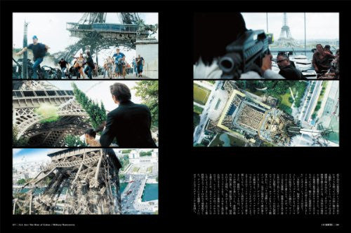 Image 7 for Cinefex #15 Japanese Ver Transformers Revenge Japanese Movie Book