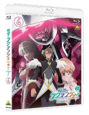 Image for Rinne No Lagrange / Lagrange - The Flower Of Rin-ne Season 2 Vol.4