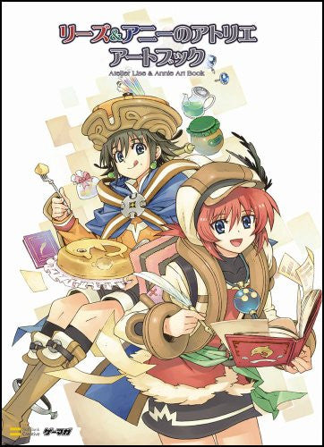 Image 1 for Atelier And Annie Anime Style Game Art Book