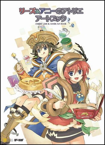 Image for Atelier And Annie Anime Style Game Art Book