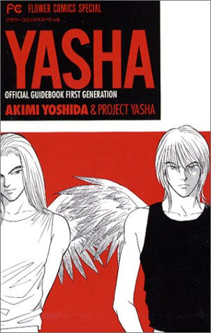Image 1 for Yasha Japaneses Official Guide Book