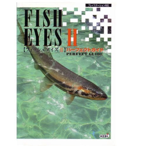 Image for Fish Eyes 2 Perfect Guide Book / Ps