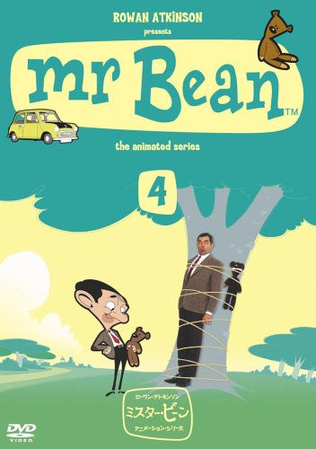 Image 1 for Mr. Bean Animated Series Vol.4