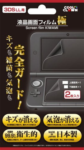 Image for Screen Protection Filter Highest Quality (for 3DS LL)