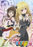 Thumbnail 1 for Motto To Love-ru Vol.5 [DVD+CD-Rom Limited Edition]