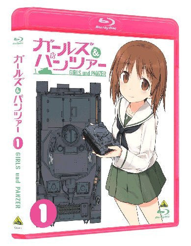 Image 3 for Girls And Panzer 1 [Limited Edition]