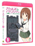 Thumbnail 3 for Girls And Panzer 1 [Limited Edition]