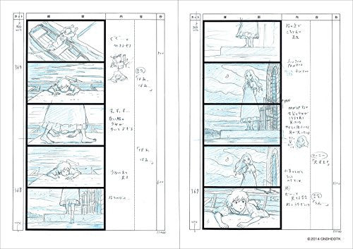 Image 2 for When Marnie Was There   Conte Storyboard Art Book