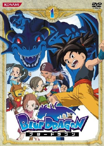Image for Blue Dragon 1
