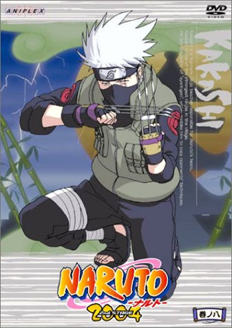 Image 1 for Naruto 2nd Stage Vol.8