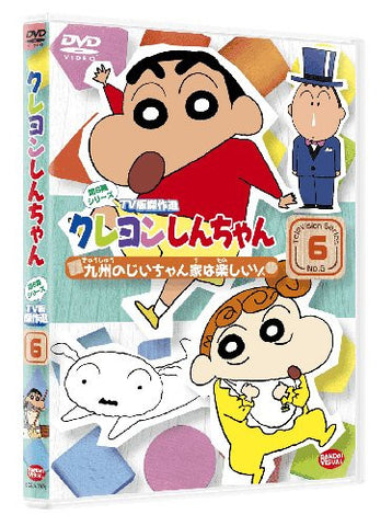 Image for Crayon Shin Chan The TV Series - The 6th Season 6 Kyushu No Ji-Chan Chi Wa Tanoshiizo