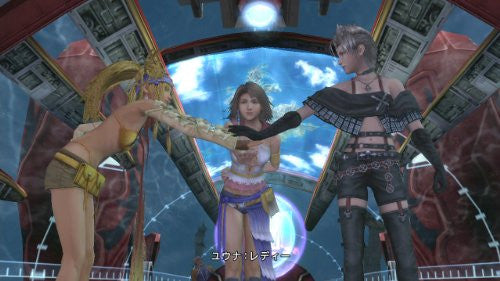 Image 7 for Final Fantasy X-2 HD Remaster