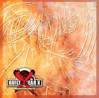 Image 1 for Guilty Gear X Drama CD Vol.1